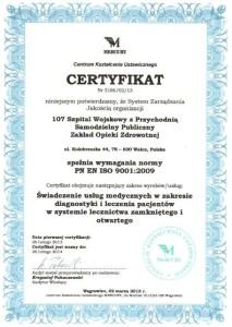 ISO_9001s